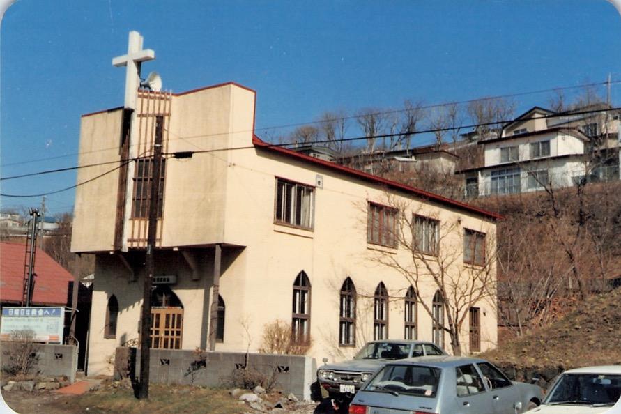 二階建て会堂(1979)